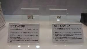 2018年5月_日経BP_福岡展示会-3